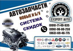 Авторазборка Lexus IS250 08-16 г. 2.5i