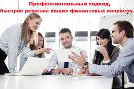 Best loan secured commercial real estate in Kiev