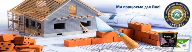 Будівельні матеріали, металопрокат, фарба («Фенікс»)