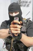 Cobra-1 reliable protection from criminals