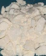 Compre cetamina em pó e líquido online, MXM Powder, 1P-LSD Powde