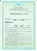 Документы на переоборудование, сертификат на переоборудование