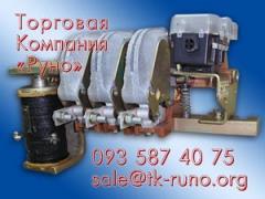 Контактор КТП-6023 - комутаційний апарат №1
